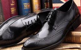 鞋类及皮革检测