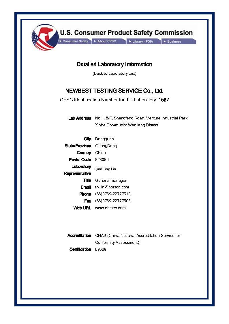 CPSC 认可证书