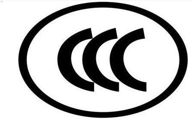 儿童餐具的CE认证需要检测哪些项目?