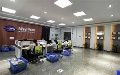 第三方检测助企业拓国际市场!东莞市科技局局长调研能标检测