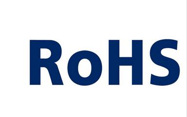 欧盟RoHS指令附录IV拟新增3项豁免条款